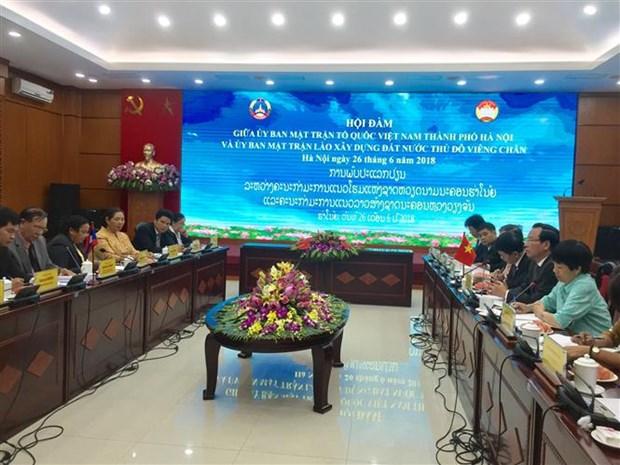 Fomentan cooperacion entre organizaciones de masas de capitales de Vietnam y Laos hinh anh 1