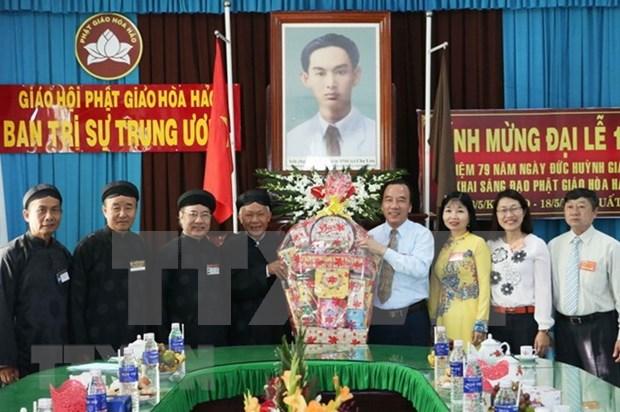 Conmemoran en Vietnam fundacion de la secta budista de Hoa Hao hinh anh 1