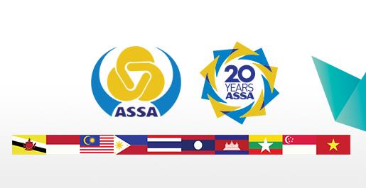 Vietnam acogera reunion 35 de la Asociacion de Seguridad Social de la ASEAN hinh anh 1