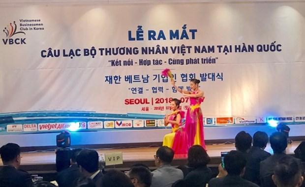 Inauguran Club de Empresarios Vietnamitas en Sudcorea hinh anh 1