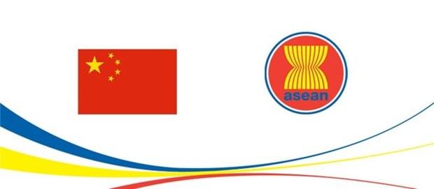 ASEAN y China conmemoran el decimoquinto aniversario de la asociacion estrategica hinh anh 1