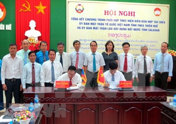 Organizaciones de masas de Vietnam y Laos coordinan divulgacion sobre proteccion de frontera comun hinh anh 1