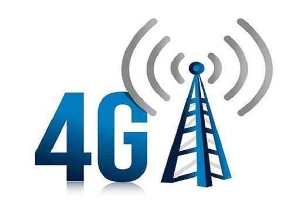 Vietnam cuenta con 13 millones de suscriptores que usan tecnologia 4G hinh anh 1