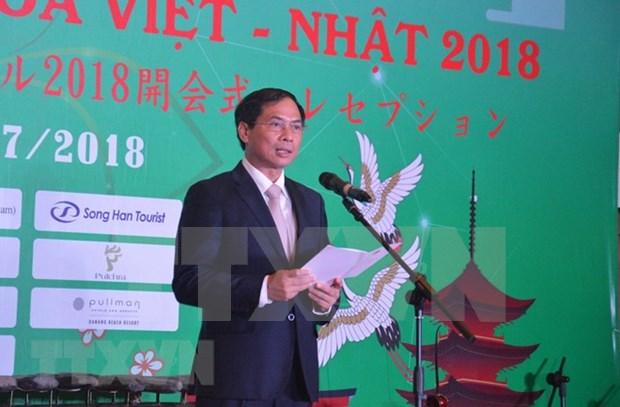 Da Nang acoge festival de intercambio cultural Vietnam – Japon hinh anh 1