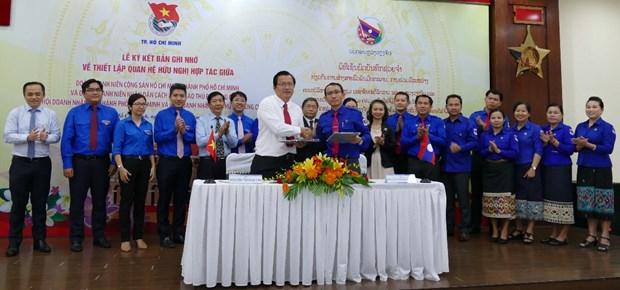 Intensifican cooperacion organizaciones juveniles de Vietnam y Laos hinh anh 1