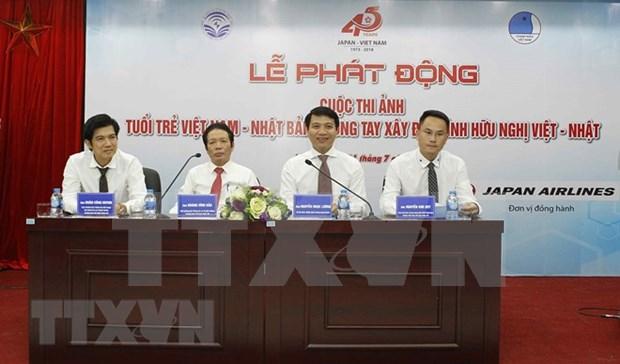 Lanzan concurso fotografico por aniversario de nexos diplomaticos Vietnam-Japon hinh anh 1