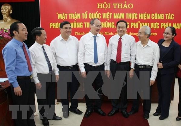 Frente de la Patria de Vietnam refuerza el combate contra la corrupcion hinh anh 1