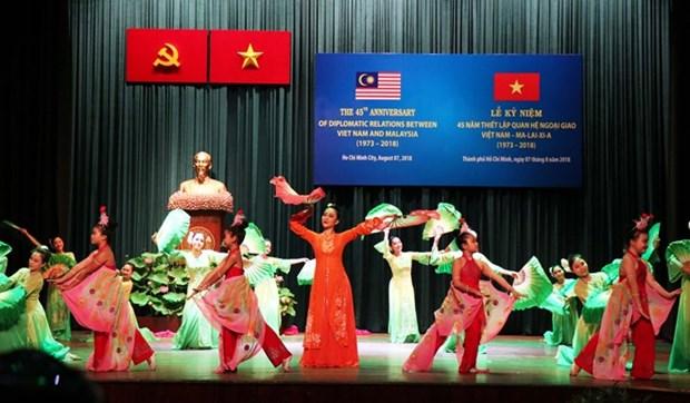 Celebran aniversario 45 del establecimiento de nexos diplomaticos Vietnam-Malasia hinh anh 1