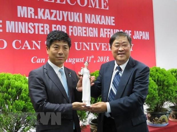 Japon reconfirma compromiso de respaldo a universidad vietnamita hinh anh 1