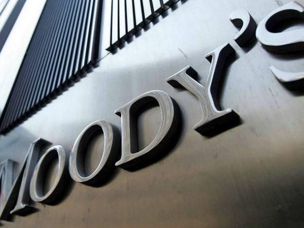 Moody's eleva calificacion de bonos gubernamentales de Vietnam hinh anh 1