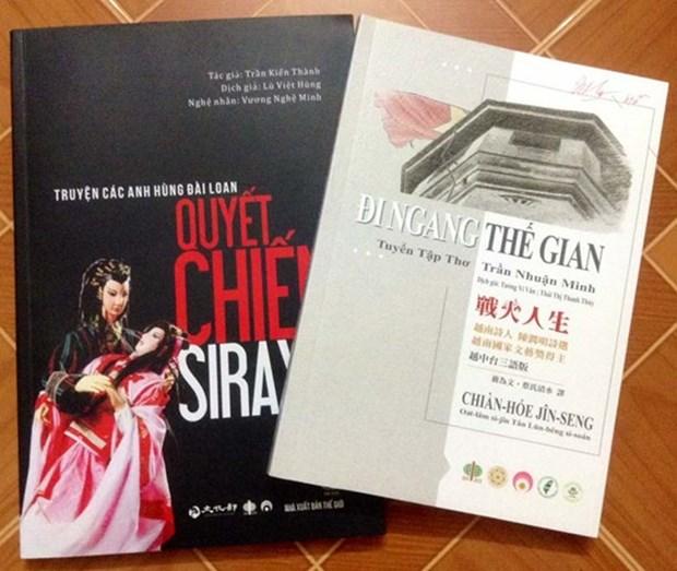 Escritores de Vietnam y Taiwan intercambian sobre literatura hinh anh 1