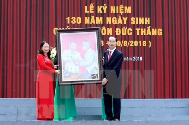 Resaltan ejemplo moral del extinto presidente vietnamita Ton Duc Thang en su tierra natal hinh anh 1