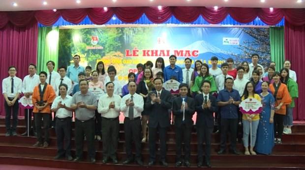 Refuerzan lazos tradicionales de amistad jovenes de Vietnam y Japon hinh anh 1