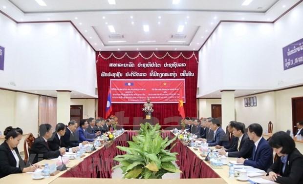 Vietnam y Laos impulsan cooperacion judicial entre tribunales a distintos niveles hinh anh 1