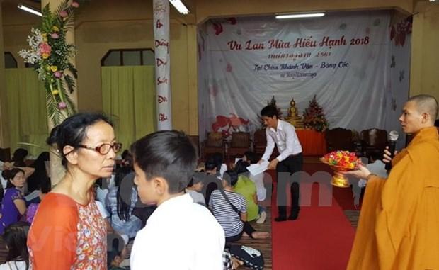 Vietnamitas en Tailandia celebran ceremonia budista de gratitud hinh anh 1
