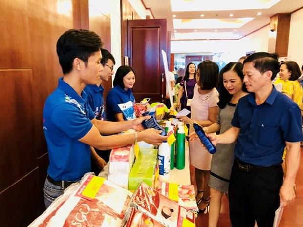 Buscan aumentar consumo de productos vietnamitas en mercado local hinh anh 1
