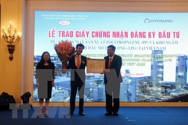 Grupo surcoreano financia proyecto millonario en provincia vietnamita hinh anh 1