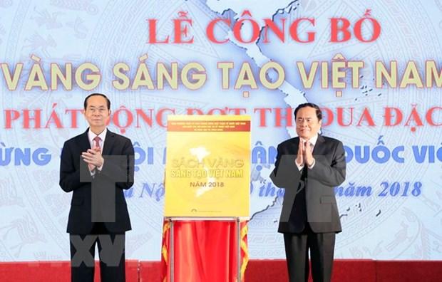 Publican en Vietnam Libro Amarillo sobre soluciones creativas en ciencia- tecnologia hinh anh 1