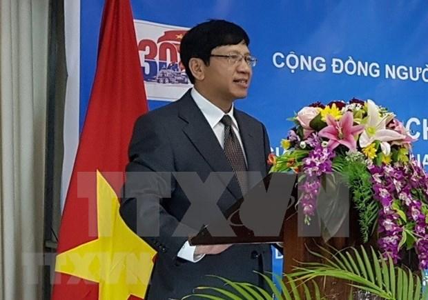 Celebran Dia Nacional de Vietnam en Laos y Mozambique hinh anh 1
