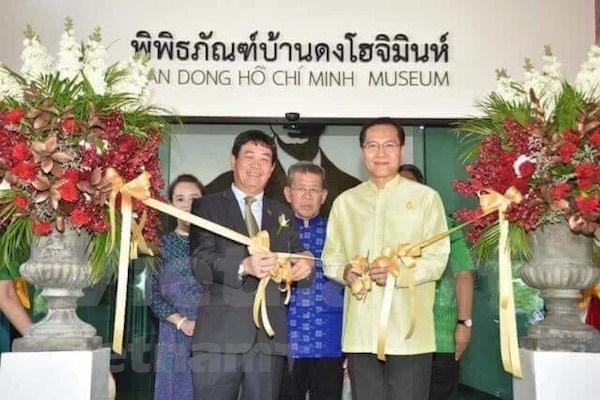 Inauguran museo dedicado al Presidente Ho Chi Minh en provincia de Tailandia hinh anh 1