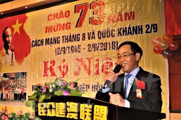 Vietnamitas residentes en ultramar celebran el 73 aniversario del Dia Nacional hinh anh 1