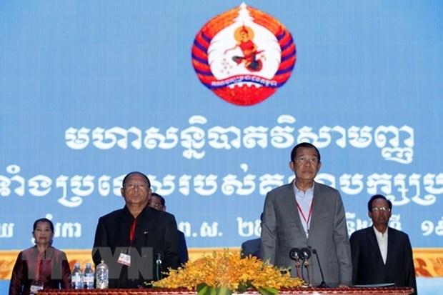 Vietnam felicita a Camboya por aprobacion de lista de miembros del parlamento y gobierno hinh anh 1