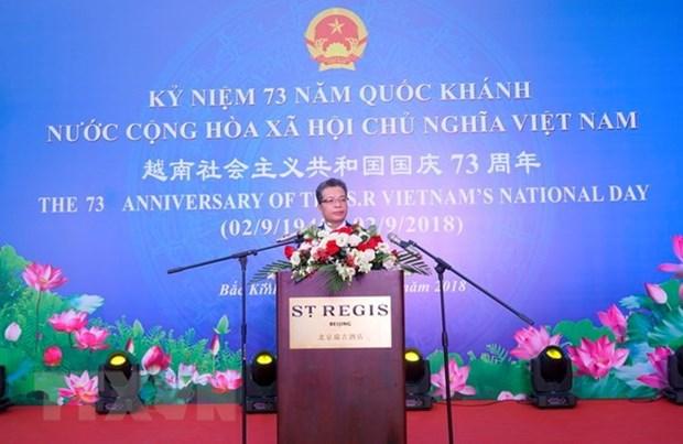 Embajada vietnamita en China celebra acto por Dia Nacional hinh anh 1