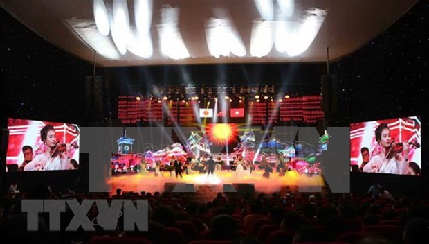 Velada musical Vietnam-Japon en saludo al aniversario 45 de nexos diplomaticos hinh anh 1