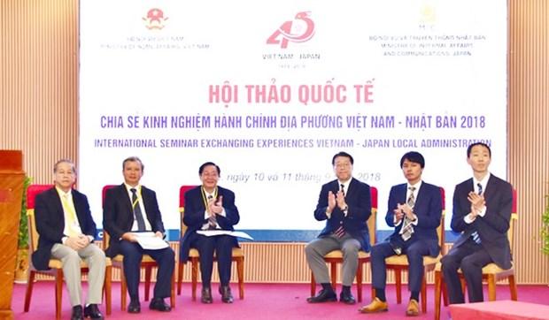 Vietnam y Japon comparten experiencias acerca de administracion local hinh anh 1