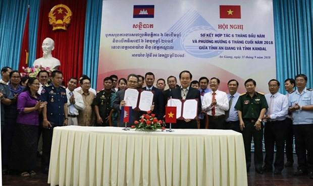 Localidades fronterizas vietnamita y camboyana robustecen colaboracion hinh anh 1
