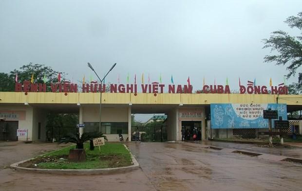 "Hospital de Amistad Vietnam- Cuba de Dong Hoi, ""joya"" de solidaridad especial entre ambos pueblos hinh anh 1"