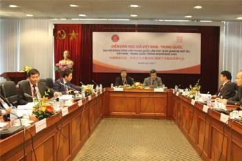 Instituto de estudios chinos, importante asesor sobre politicas para Vietnam hinh anh 1
