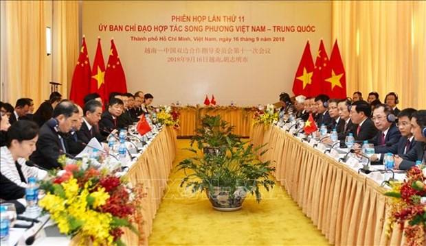 Efectuan XI reunion del Comite Directivo de Cooperacion Vietnam- China hinh anh 1