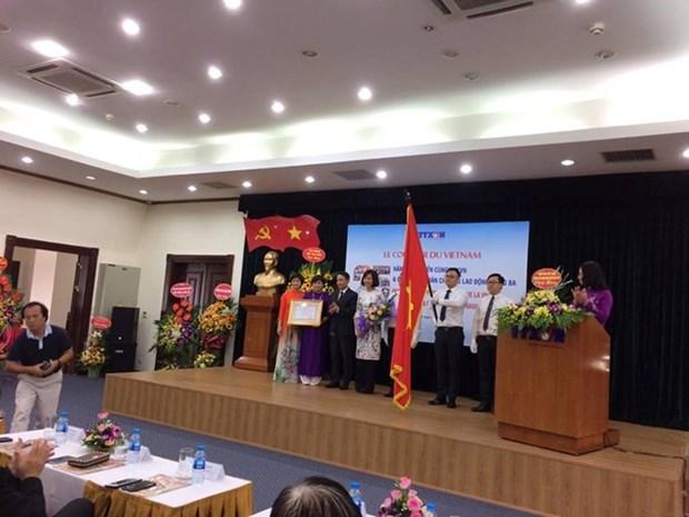 """Periodico """"Le Courrier du Vietnam"""" de VNA celebra 25 anos de fundacion hinh anh 1"""