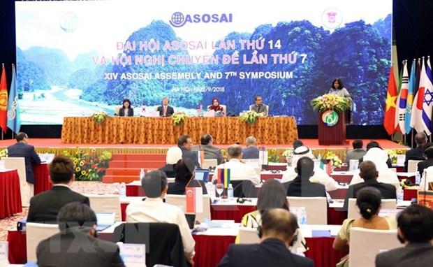 ASOSAI 14: Fomentan cooperacion en auditoria entre Vietnam y Kazajistan hinh anh 1