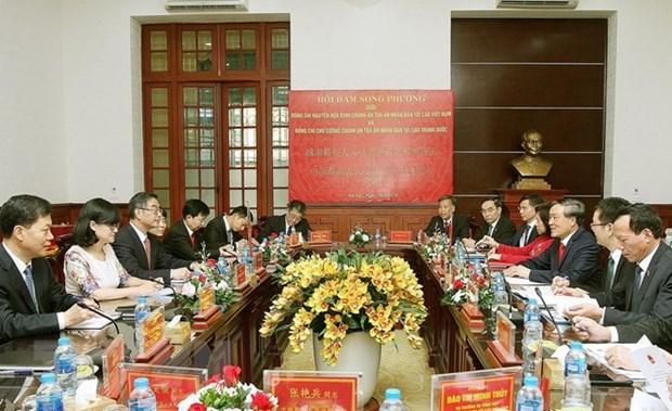 Sectores judiciales de Vietnam y China robustecen colaboracion hinh anh 1