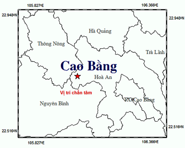 Vietnam registra 35 sismos en lo que va de ano hinh anh 1