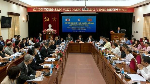 Vietnam y Japon por profundizar la asociacion estrategica por la paz y prosperidad en Asia hinh anh 1