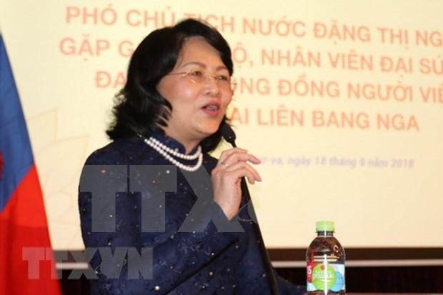Vietnam prioriza perfeccionamiento de politicas de igualdad de genero, afirma vicepresidenta hinh anh 1