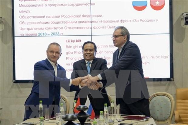 Frente de la Patria de Vietnam colabora con organizaciones sociales rusas hinh anh 1
