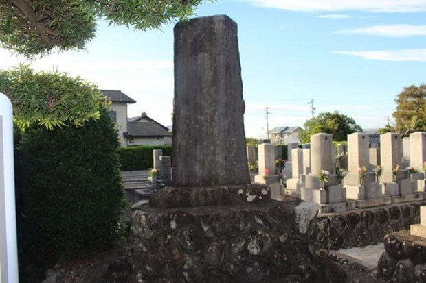 Celebran 100 aniversario de construccion de estela dedicada a medico japones hinh anh 1