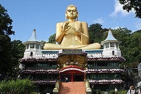 Vietnam y Sri Lanka fomentan cooperacion en asuntos religiosos hinh anh 1