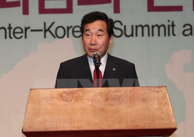 Premier surcoreano viajara a Vietnam para rendir tributo al presidente Tran Dai Quang hinh anh 1