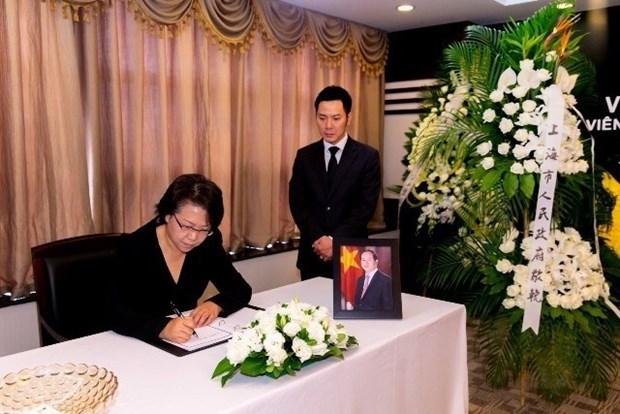 Continuan actividades de homenaje al presidente Tran Dai Quang en el exterior hinh anh 1