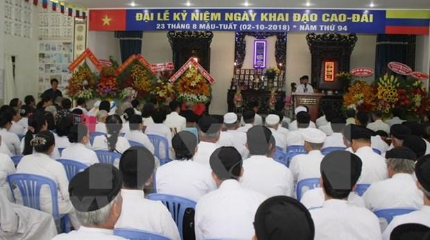 Religion de Cao Dai celebra aniversario 94 de su fundacion hinh anh 1
