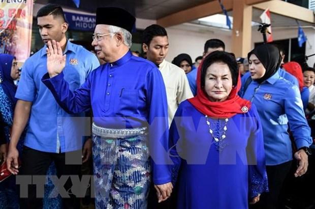 Esposa del expremier malasio Najib Razak acusada de lavado de dinero hinh anh 1