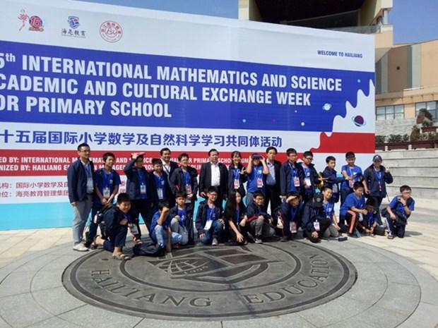 Estudiantes vietnamitas brillan en competencia internacional de matematica y ciencias hinh anh 1