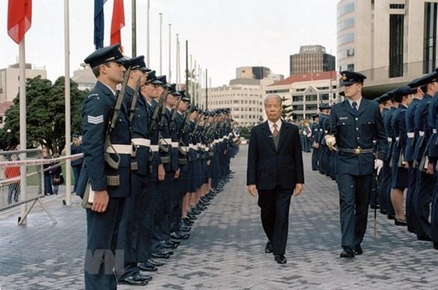 Abren en ONU libro de condolencias en homenaje a exsecretario general del PCV hinh anh 1