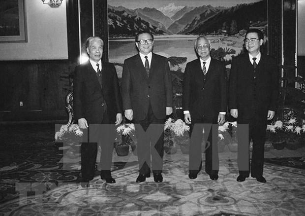 Rememoran atencion a la diplomacia de Do Muoi, exsecretario general del Partido Comunista de Vietnam hinh anh 1