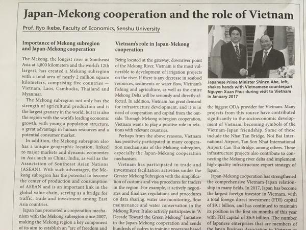 Expertos aprecian papel de Vietnam en cooperacion Mekong-Japon hinh anh 1